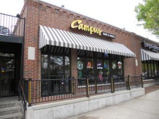 campus_bar_and_grill-300x225.jpg
